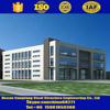 High steel structure building- school building