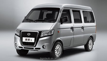 Car 6401.0.998L gasoline mini van,light cargo vehicle made in China,cost-effective ,assembly optional mini truck