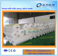 CE approved hospital used bleached white gauze roll