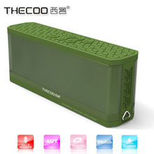 Best sound quality 10 watt waterproof speaker bluetooth with built in high power battery for electric mountain bicycle