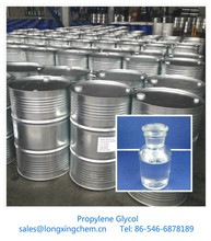 Mono Propylene Glycol Supplier / Propylene Glycol factory