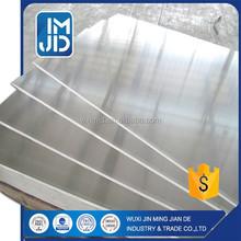 factory 5083 reflector aluminum sheet for lighting