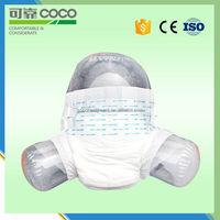 Disposable OEM Economic Wholesale Printed Adult Baby Diaper