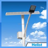 HELIST meanwell 60w all in one solar led street light shield