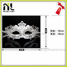 2015 Hot Sale Customized Design Top Quality simple design masquerade party mask