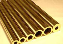 brass tube bending