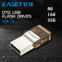 EAGET V9 Official Licensed USB Flash Drive Micro USB OTG 16gb Drive Smart Phone Pen Drive Memory Portable USB2.0 Stick