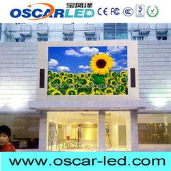 Alibaba express shipping Shenzhen good price and quality outdoor fullcolor advertising billboard