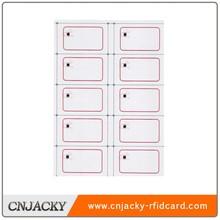 RFID door lock/125Khz