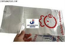 chicken bag ,aluminum foil lined laminate paper bag