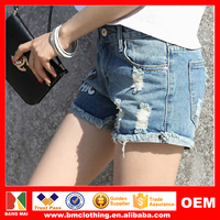 2015 Garment Worn Out Wide-legged Flanging Casual Denim Shorts for Women Ladies Loose Sexy Denim Jeans Shorts Plus Size