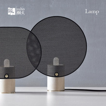 designer product hand made paper lamps & lighting