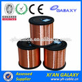 SWG / AWG Hilo de cobre esmaltado esmaltado bobinado de alambre de cobre
