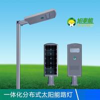 Economic Design, Full +Half Power 12 Hrs solar led street light all in one 50w