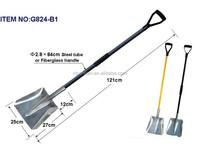 2015 America Hotsale Aluminum/Steel Garden Spade/Shovel