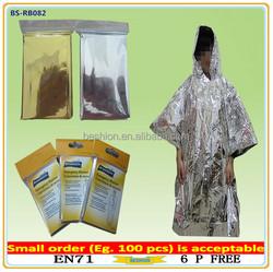 wholesale mylar emergency blankets/emergency mylar poncho/rescue blanket