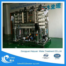 ISO certificate water purifying machine with price