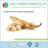 100% natural soybean oligosaccharides Lycoposes
