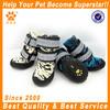 JML fashion Waterproof rubber sole dog boots pet dog supply