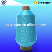 2015 ribbon nylon yarn nylon 6 DTY Yarn china supplier