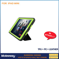 cool style smart cover stand case for ipad mini
