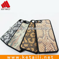 buy mobile phone cover in China