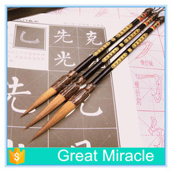 3 sizes splashed ink landscape painting traditional Chinese outline drawing calligraphy brush pen set