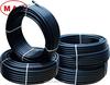 High Density Polyethylene Plastic Pipe for Irrigation
