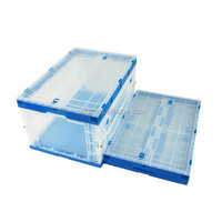 88L stackable vented box for storage and transport of fruits/vegetables and parts