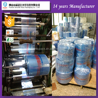 Different thickness and width Clear PVC Shrink Film for Box Package