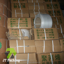 high tensile plastic bundle strap pp packing strap