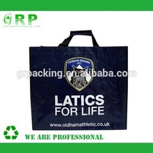 Best Sell Of pp woven gift bag