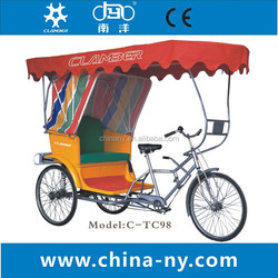 Three Wheel Tricycle/ Passenger Tricycle TC98