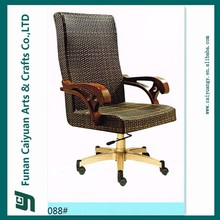 High quality PE rattan executive german office chair