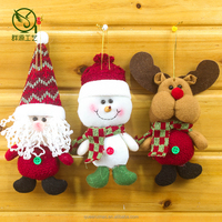 Ready stock competitive price christmas ornaments bulk