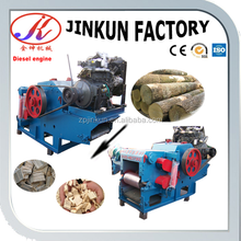 Wood chipper with diesel engine,biomass wood chipper machine with CE