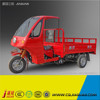 China 200cc Motorcycle With Cabin For Sale
