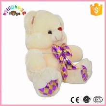 2016 hot selling manufactory plush bear toy skin to UK