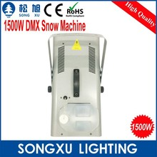 hot selling 1500w dmx snow making machine stage effect equipment