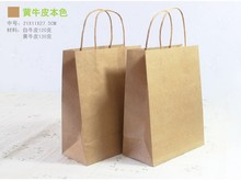 Newest Printed custom made shopping paper bags design