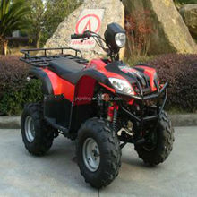 2015 China ATV Qibbs quadski CE 125cc