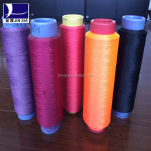 Polyester Draw Textured DTY Yarn
