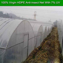 agricultural greenhouse plants anti insect net