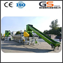 high efficient pp pe film washing line with price