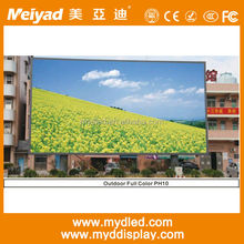 Shenzhen manufacturer supplying outdoor billboard video wall 2015 new product p10