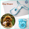 Happy flute washable Dog diaper