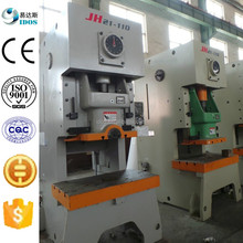 JH21 series open front hole punch press, hole punches for metal with hydraulic overload protector
