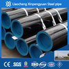 """oil casing pipe oil field usd pipe for sale API GR.B 5L carbon seamless steel pipe 8""""10"""""""