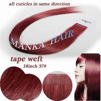 pu tape hair weft in extension Grade AAAAA 100% human hair 18 inch 37# 4x0.8cm