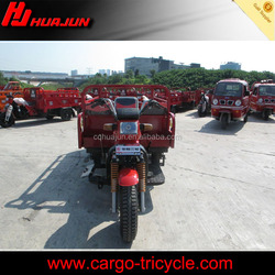 china cargo tricycle/three wheel tricycle motorcycle/trike 3 wheel motorcycles